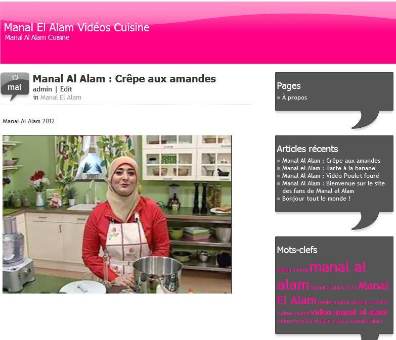 Manal Al Alam></a><br>  <br> Sponsors  <br> <br> <script type=